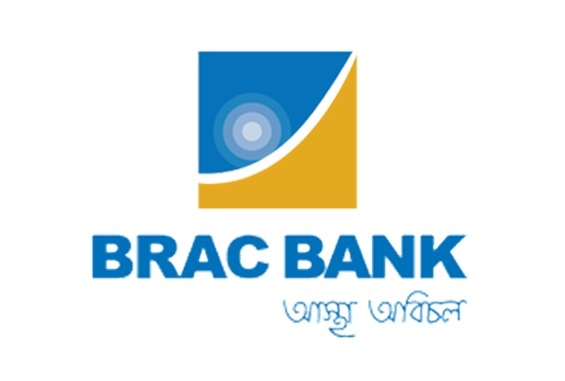 Job] Legal Officer at BRAC Bank - The FutureLaw Initiative